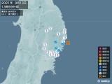 2021年09月13日13時59分頃発生した地震