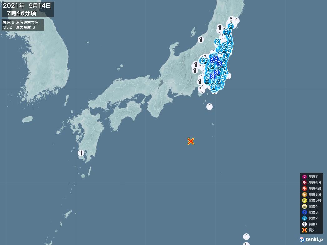地震情報 2021年09月14日 07時46分頃発生 最大震度:3 震源地:東海道南方沖(拡大画像)