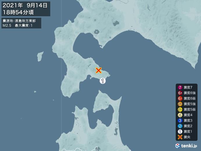 地震情報(2021年09月14日18時54分発生)