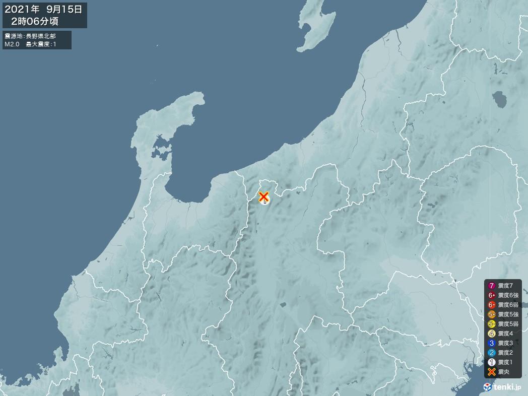 地震情報 2021年09月15日 02時06分頃発生 最大震度:1 震源地:長野県北部(拡大画像)