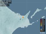 2021年09月15日10時24分頃発生した地震