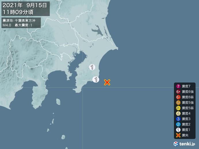 地震情報(2021年09月15日11時09分発生)