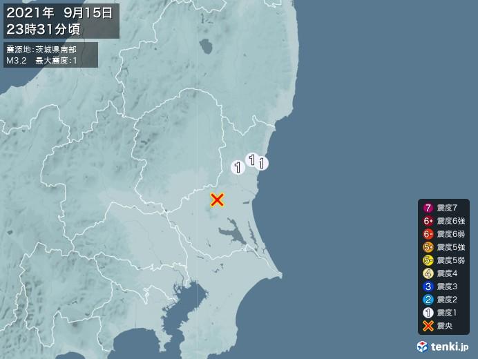 地震情報(2021年09月15日23時31分発生)