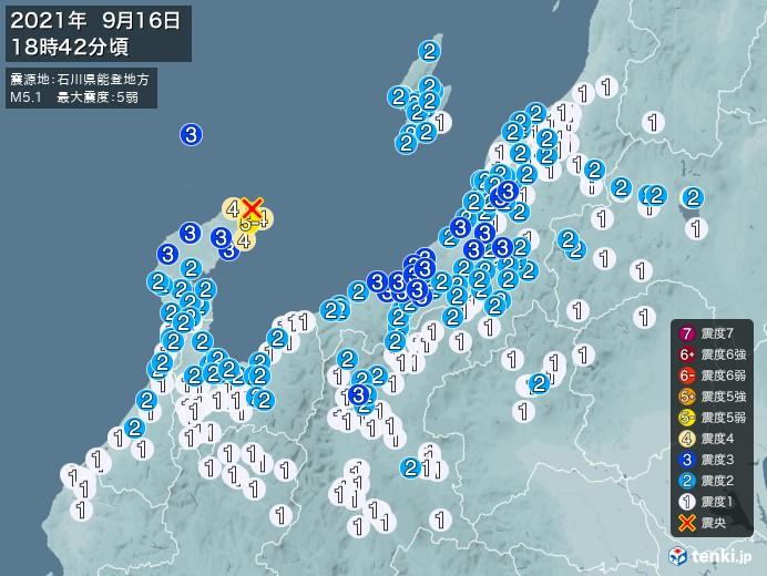地震情報(2021年09月16日18時42分発生)
