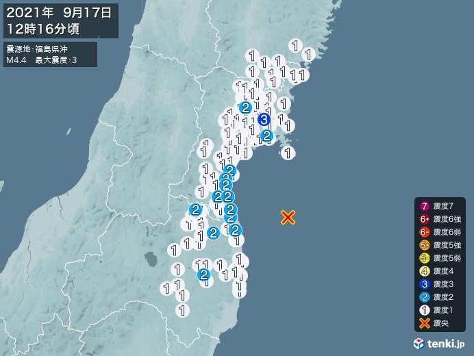 地震情報(2021年09月17日12時16分発生)