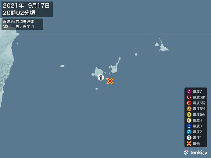 地震情報(2021年09月17日20時02分発生)