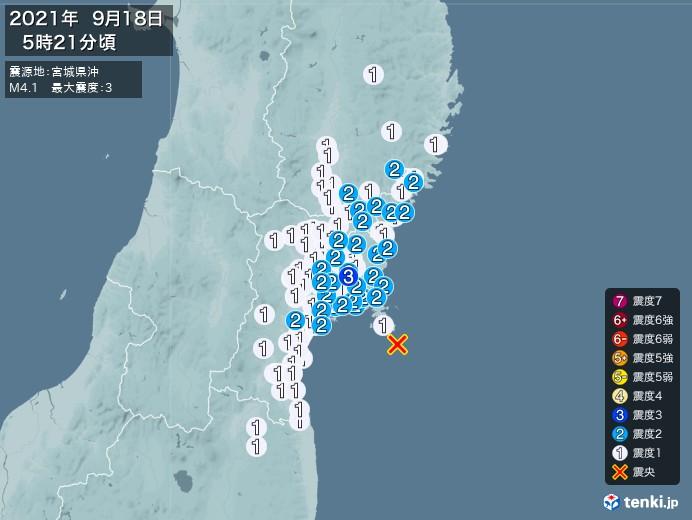 地震情報(2021年09月18日05時21分発生)