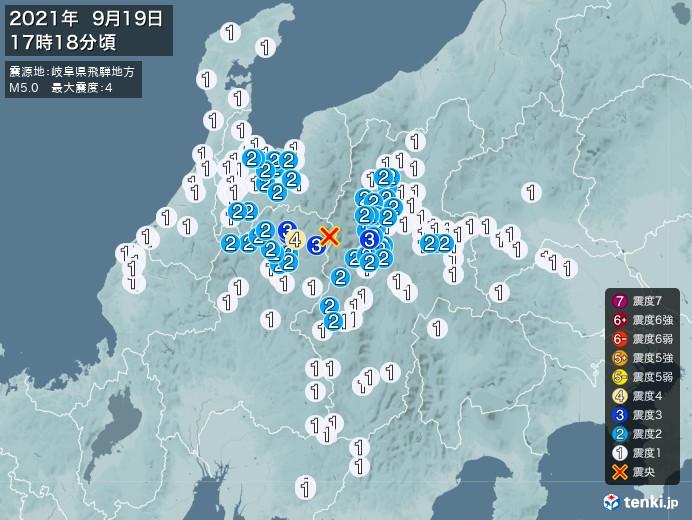 地震情報(2021年09月19日17時18分発生)