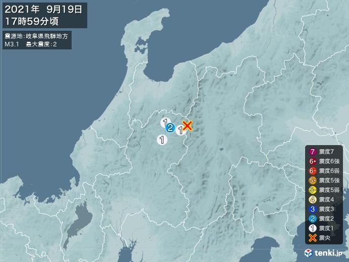 地震情報(2021年09月19日17時59分発生)