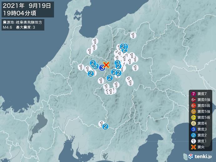 地震情報(2021年09月19日19時04分発生)