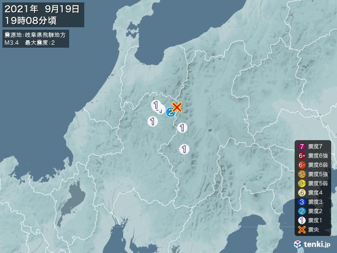 地震情報(2021年09月19日19時08分発生)