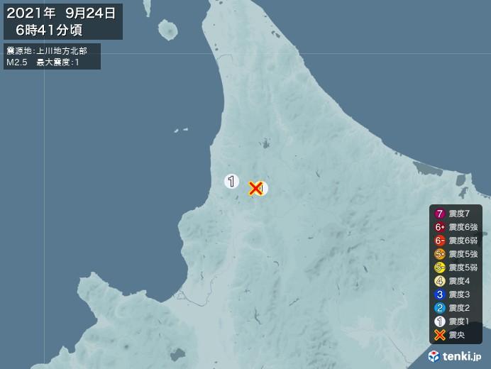 地震情報(2021年09月24日06時41分発生)