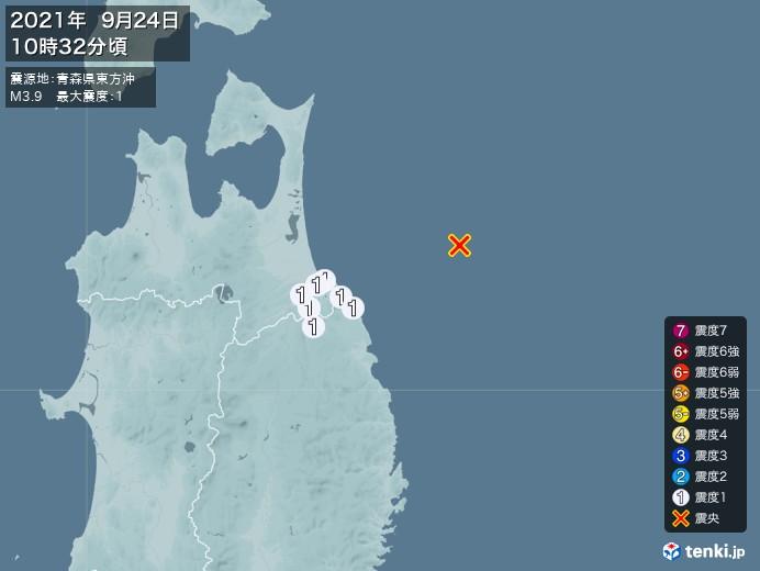地震情報(2021年09月24日10時32分発生)