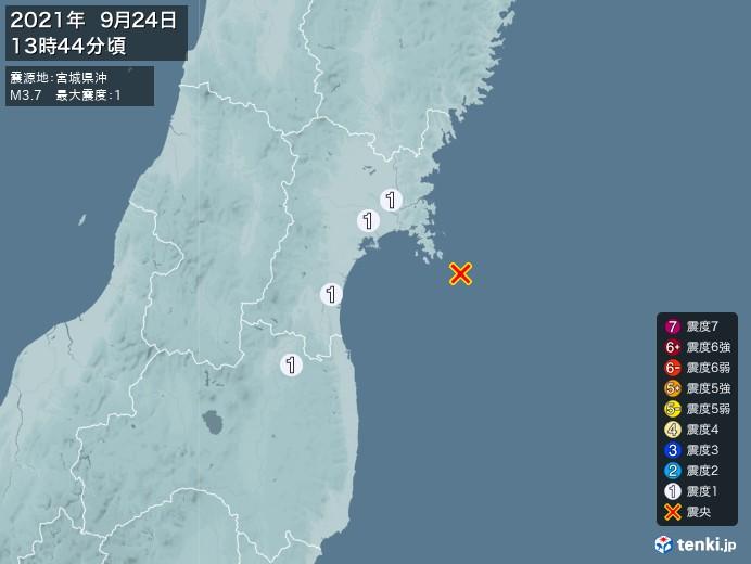 地震情報(2021年09月24日13時44分発生)