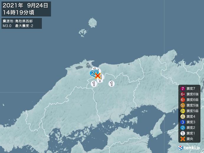 地震情報(2021年09月24日14時19分発生)