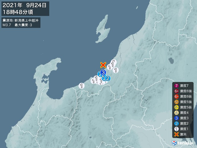地震情報(2021年09月24日18時48分発生)