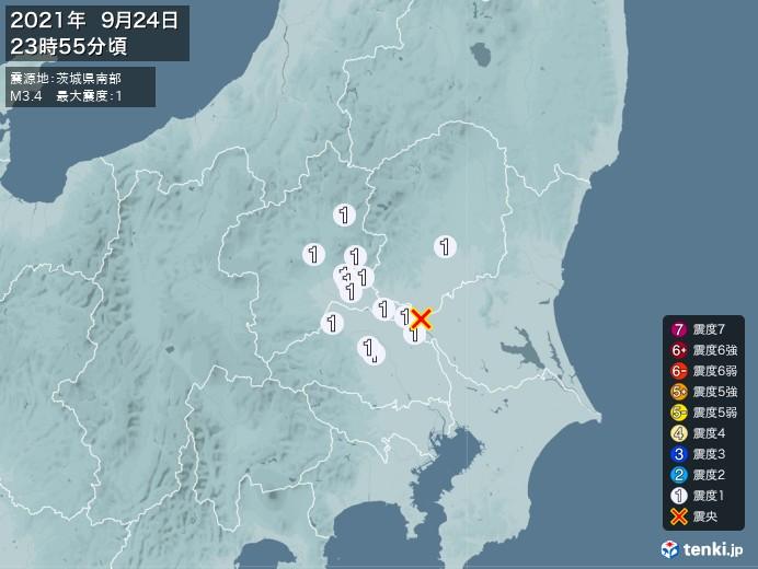 地震情報(2021年09月24日23時55分発生)