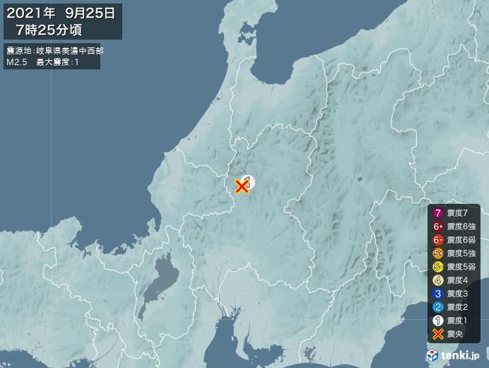 地震情報(2021年09月25日07時25分発生)