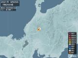 2021年09月25日07時25分頃発生した地震