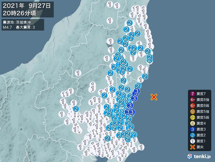 地震情報(2021年09月27日20時26分発生)