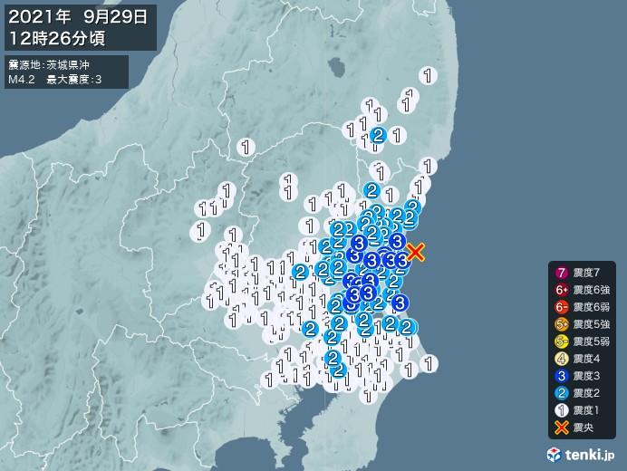 地震情報(2021年09月29日12時26分発生)