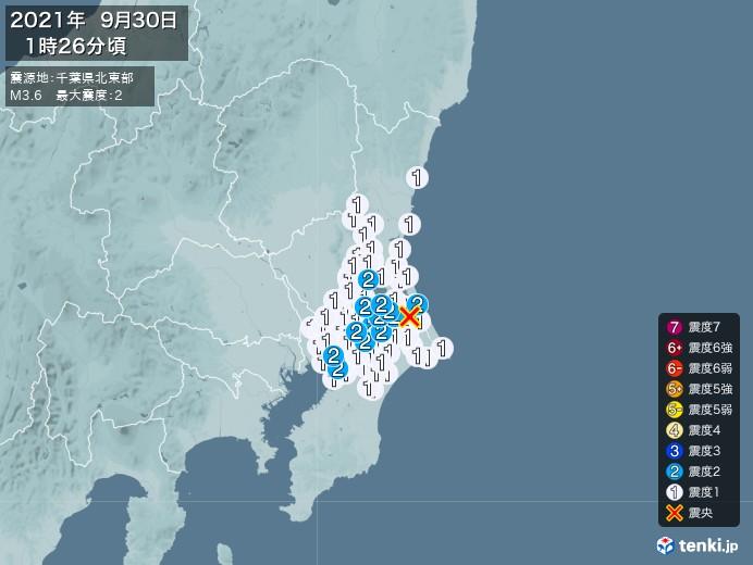 地震情報(2021年09月30日01時26分発生)