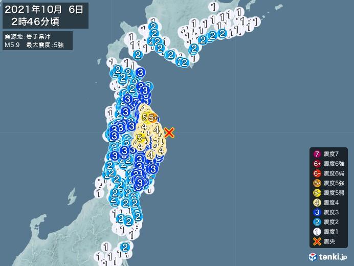 地震情報(2021年10月06日02時46分発生)