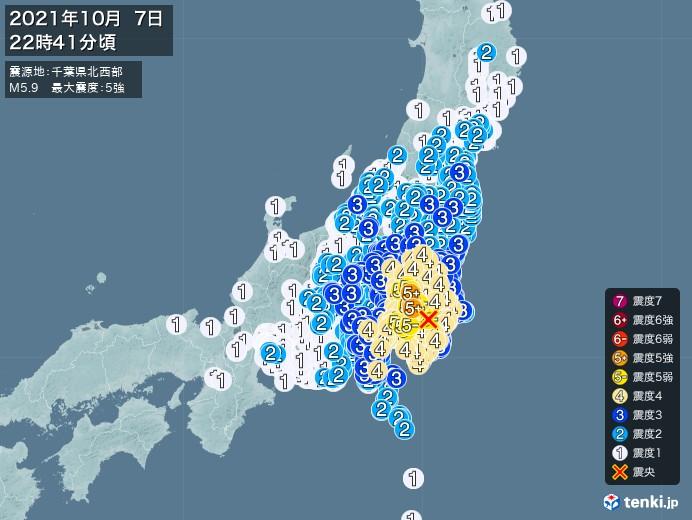 地震情報(2021年10月07日22時41分発生)