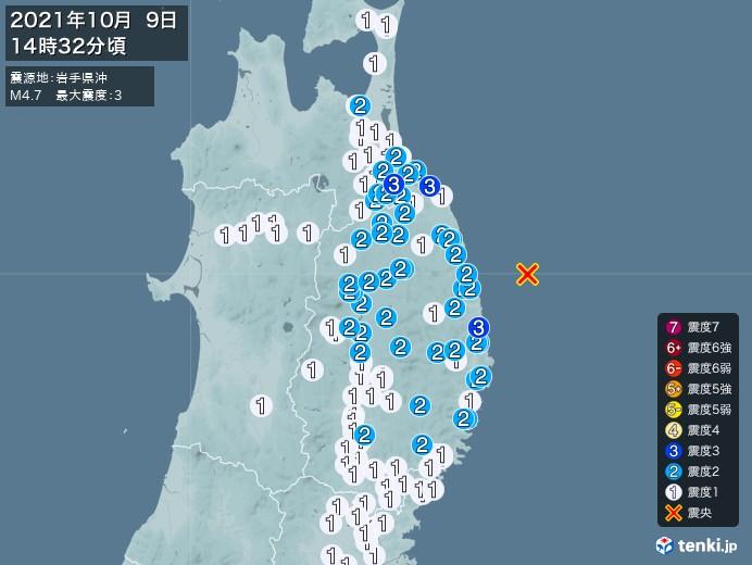 地震情報(2021年10月09日14時32分発生)