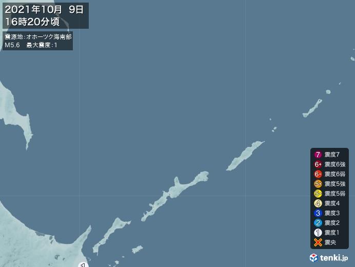 地震情報(2021年10月09日16時20分発生)