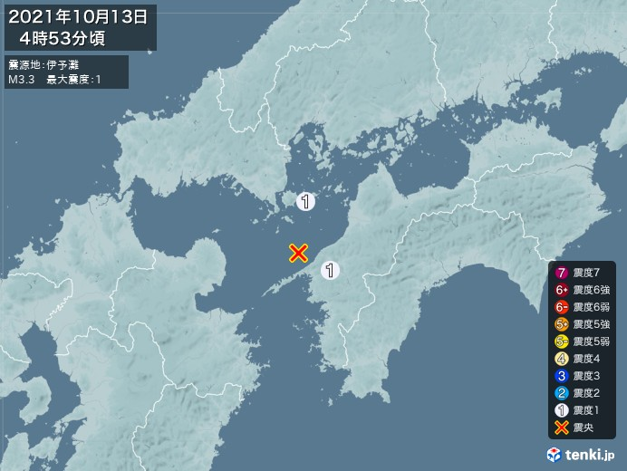 地震情報(2021年10月13日04時53分発生)