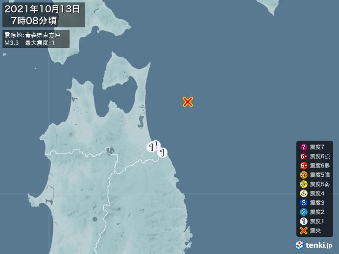 地震情報(2021年10月13日07時08分発生)