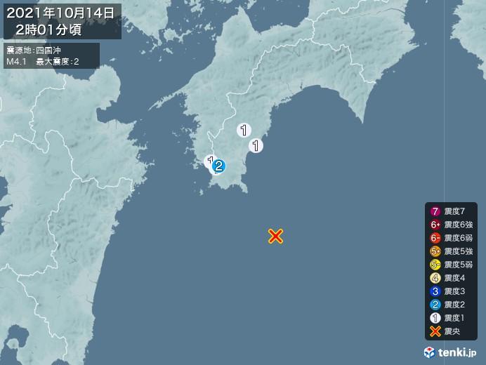 地震情報(2021年10月14日02時01分発生)