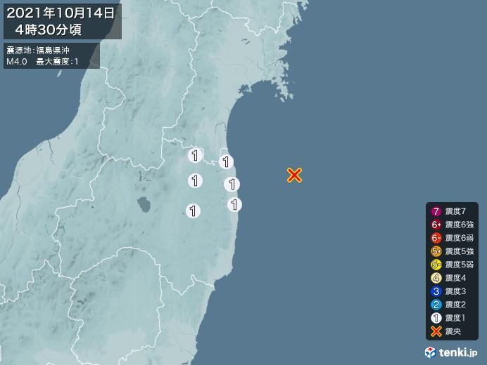 地震情報(2021年10月14日04時30分発生)