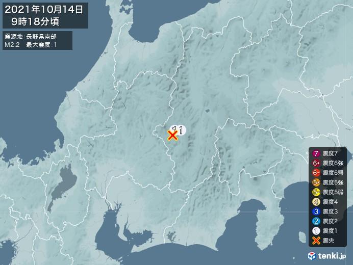 地震情報(2021年10月14日09時18分発生)
