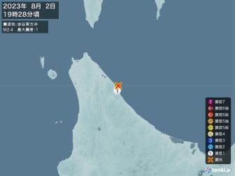 最新の地震