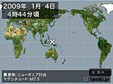 2009年01月04日04時44分頃発生した地震