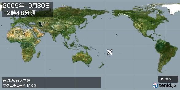 地震情報(2009年09月30日02時48分発生)