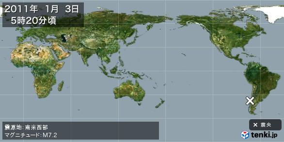 地震情報(2011年01月03日05時20分発生)
