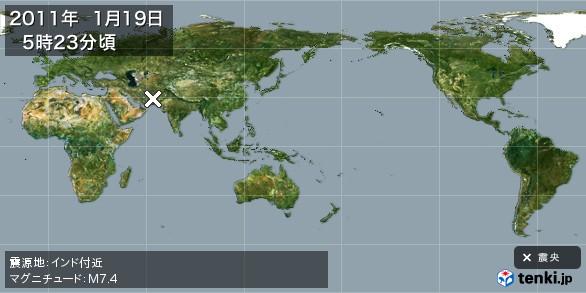 地震情報(2011年01月19日05時23分発生)