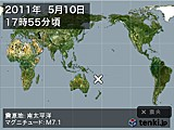 2011年05月10日17時55分頃発生した地震
