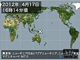 2012年04月17日16時14分頃発生した地震