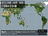 2013年04月06日13時43分頃発生した地震