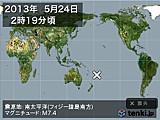 2013年05月24日02時19分頃発生した地震