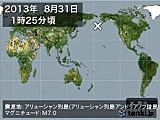 2013年08月31日01時25分頃発生した地震