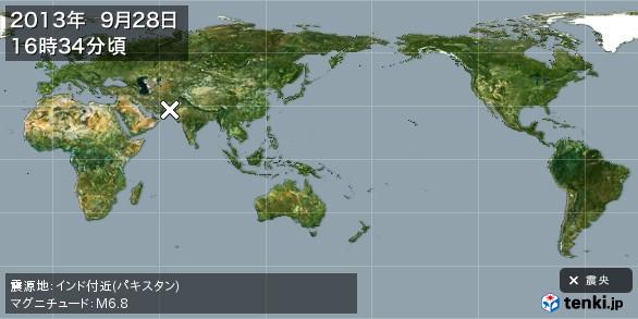 地震情報(2013年09月28日16時34分発生)
