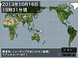 2013年10月16日19時31分頃発生した地震