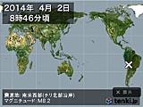 2014年04月02日08時46分頃発生した地震