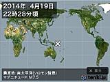 2014年04月19日22時28分頃発生した地震