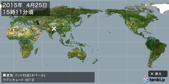地震情報(2015年04月25日15時11分発生)